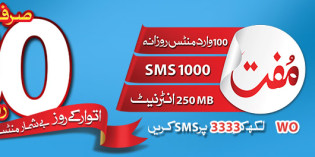 Warid Poora Hafta Offer – A Prepaid Weakly Hybrid Bundle