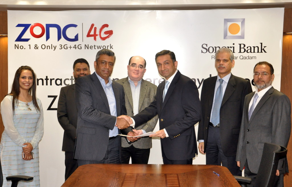 Zong & Soneri Bank Partnership