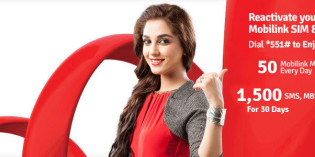 Mobilink Jazz SIM Lagao Offer 2016