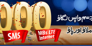 Warid LTE SIM Lagao Offer 2016