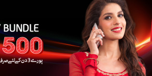 Mobilink 3 Day Bundle – 500 Mobilink Minutes For 48 Hours