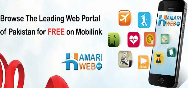 Mobilink Users Can Access HamariWeb.com For FREE