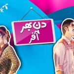 Telenor Talkshawk 3 Day Din Bhar Offer – Unlimited On-net Calling for 3-days