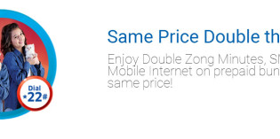 Zong Double Offer – Double Zong Minutes, SMS & MBs on All Prepaid Bundles
