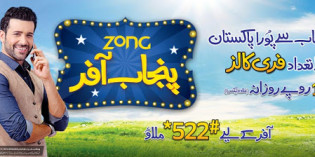 Zong Punjab Offer – Make UN-Limited Calls to Pakistan