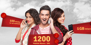 Mobilink Monthly All Network Bundle – Enjoy Minutes, SMS & 3G Data