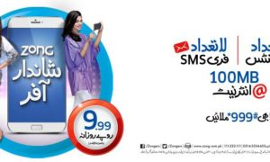 Zong All-In-One Shandaar Offer – Unlimited Calls, SMS & 100MB Internet