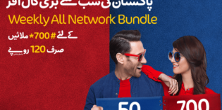 Jazz Weekly All Network Offer for Prepaid Customers
