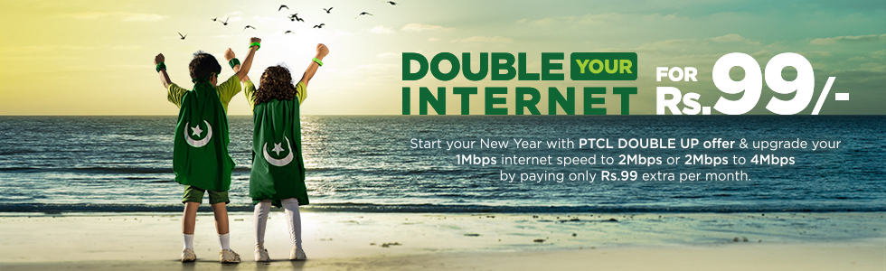 PTCL-Double-Speed-Offer