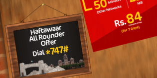 Jazz Haftawar All Rounder Offer