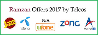 Ramzan Offers 2017
