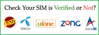 Check SIM Verification Status 2017