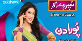 Telenor Talkshawk 3 Day Super Hit Offer – Unlimited On-Net Calling