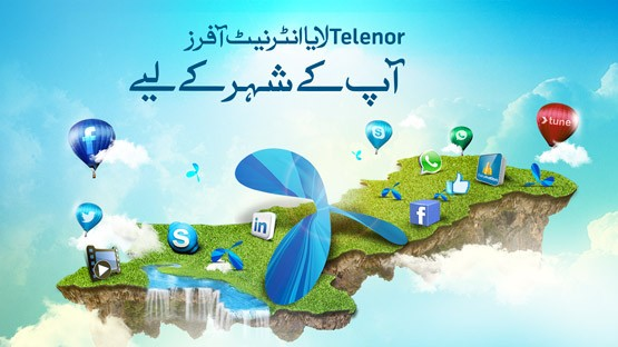Telenor-Location-Based-Offers-Pakistan