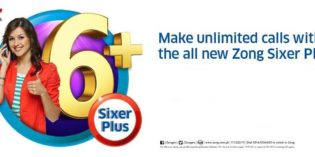 Zong Sixer Plus Hybrid Bundle Offer