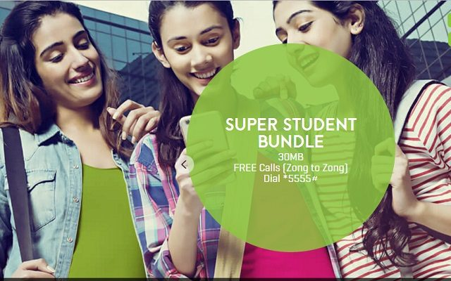 Zong-Super-Student-Hybrid-Bundle-Offer
