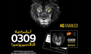 Jazz and Warid Offer 4G Enabled King Series Number with Discount Packages