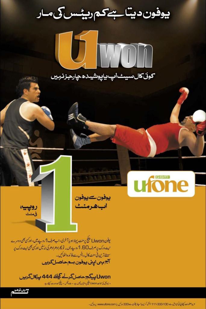 Ufone_Uwon_Package