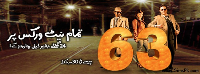 Ufone 30 Second Call Package