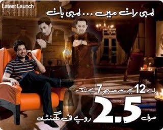 Ufone Life Plus Package