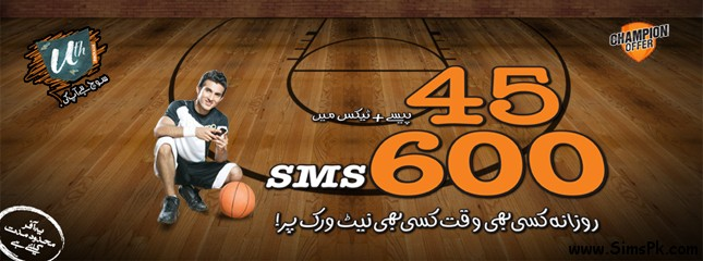 Ufone Uth Champion Offer