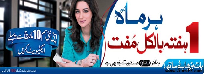 warid-hafta-mufta-offer