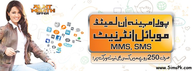 Ufone Annth Month Offer