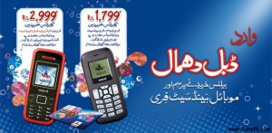 Warid Double Dhamal Offer