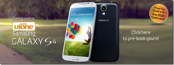 Ufone and Samsung Co-Launch Samsung Galaxy S4