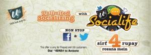Ufone Socialife Offer
