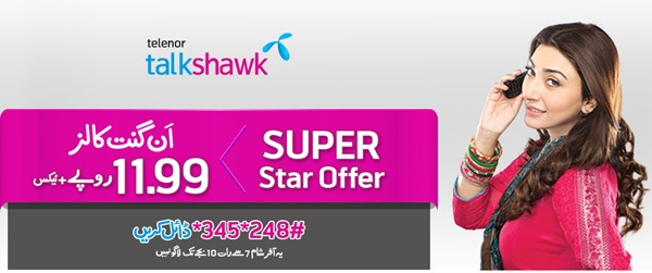 Telenor Super Star Offer