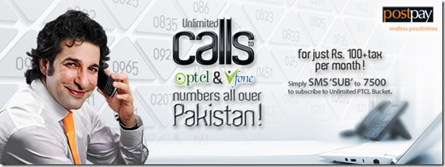 Ufone Offers Unlimited PTCL and Vfone Bundle