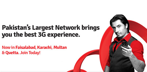 Mobilink Launches 3G Trial in Five Cities