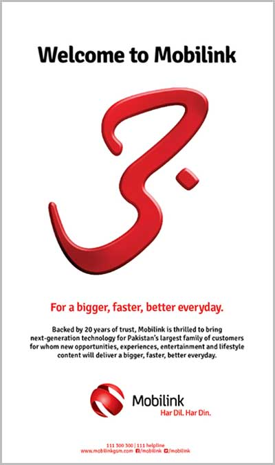 Mobilink Jazz 3G Internet Packages Coming Soon