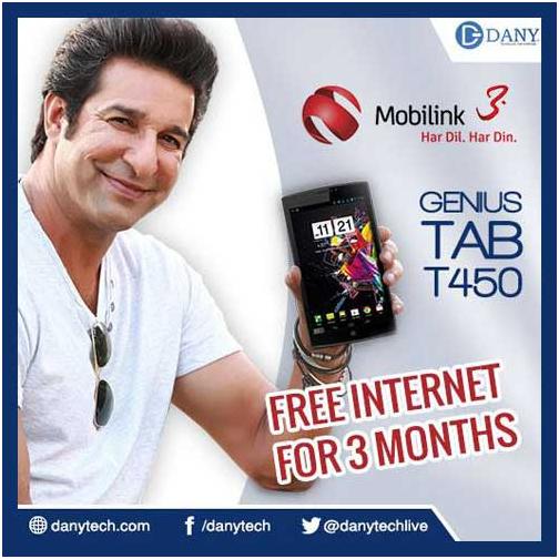 Mobilink_Dany_Genius_Tab_T450