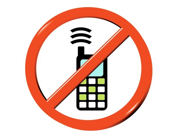 Mobile service to remain suspended on 21st of Ramzan