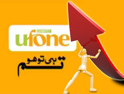 Ufone to increase rates by 0.84%