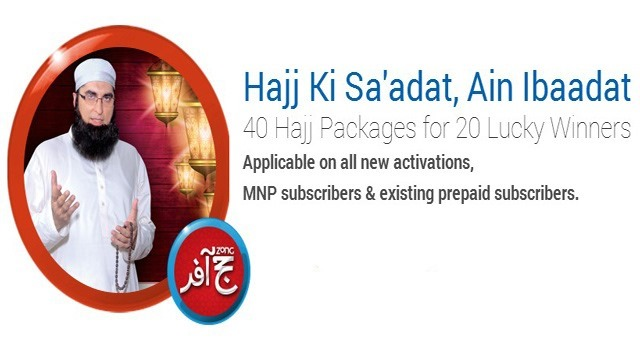 20 lucky winners can get Hajj packages from new Zong Offer