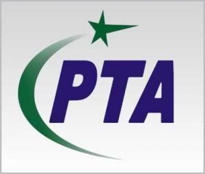 PTA Broadband Service