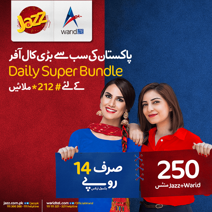 Mobilink Super Bundle Offer - Get 250 Jazz and Warid Minutes
