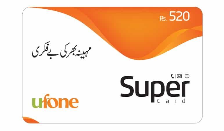 Ufone-Super-Card-Monthly