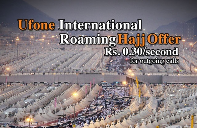 Ufone Introduces Special Roaming Tariffs for Hajj Pilgrims