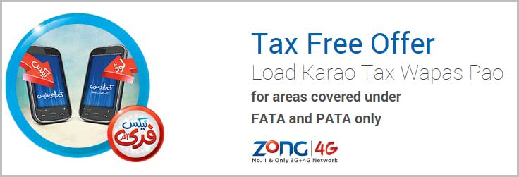 Zong Load Karao Tax Wapas Pao Scheme