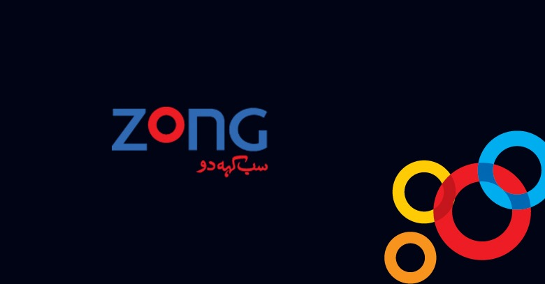 Zong Hybrid Bundles for Voice, SMS Internet Data