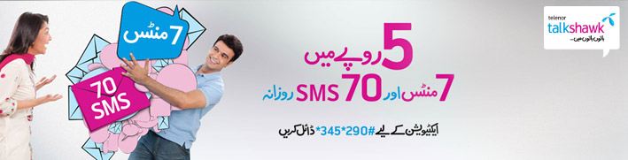 Telenor Talkshawk Voice + SMS Offer