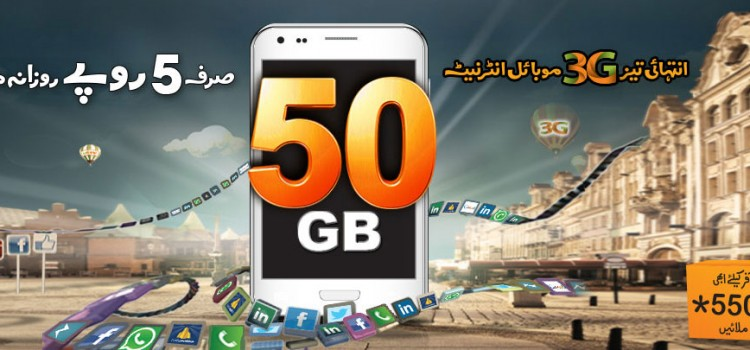 Ufone Brings 50GB 3G Bundle For Just Rs. 5 A Day