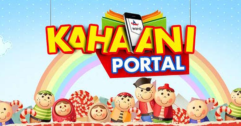 Warid Qissa Kahani Educational App For Children