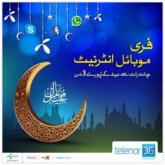 Telenor Eid Offer - Free Telenor Eidi Of 100MB Internet Daily