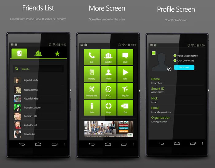 PTCL Smartlink App Screenshot 2