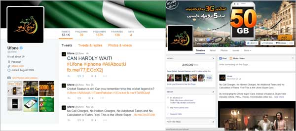 screenshot of ufone social media page